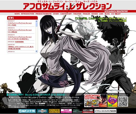 PC Webデザイン AFRO SAMURAI