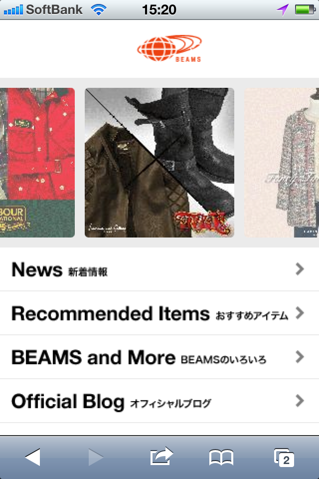 BEAMS(ビームス)のサイト