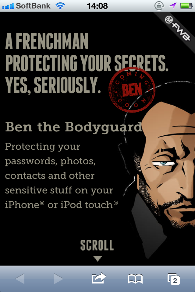 iPhoneWebデザイン Ben the Bodyguard