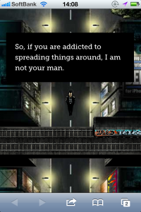 iPhoneWebデザイン Ben the Bodyguard3