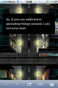 iPhoneWebデザイン Ben the Bodyguard3