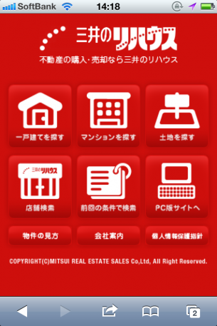 URL:http://www.rehouse.co.jp/i/
