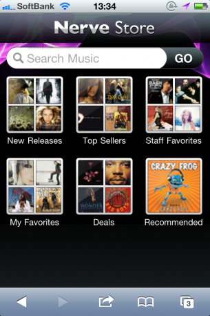 Nerve Music Storeのサイト