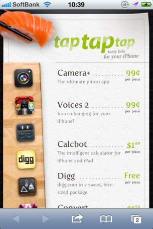 iPhoneWebデザイン tap tap tap