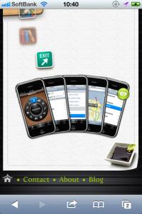 iPhoneWebデザイン tap tap tap2