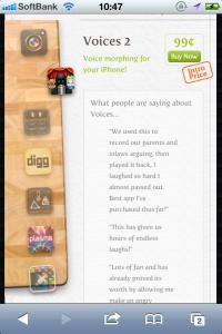 iPhoneWebデザイン tap tap tap4