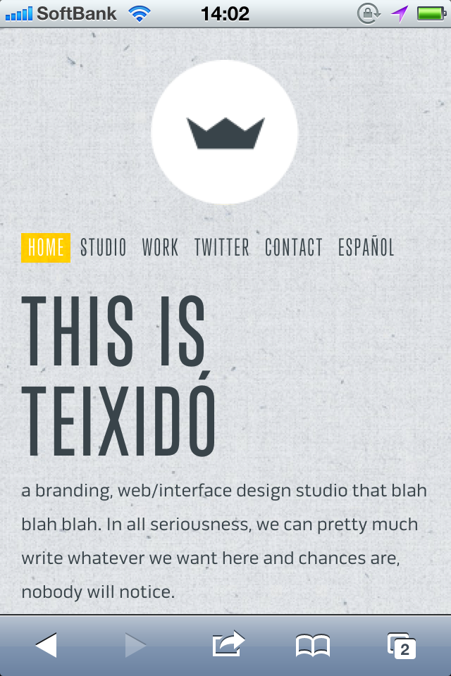 iPhoneWebデザイン THIS IS TEIXIDO