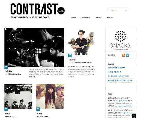 PC Webデザイン CONTRAST
