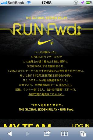 NIKE – RUN Fwd:のサイト