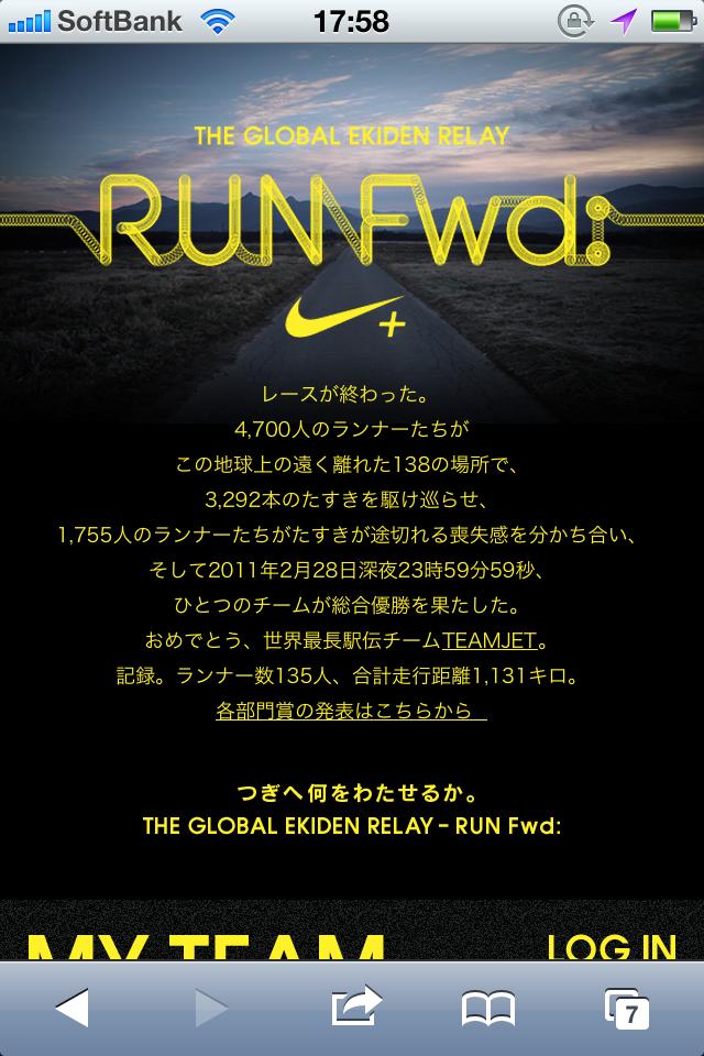 NIKE – RUN Fwd: