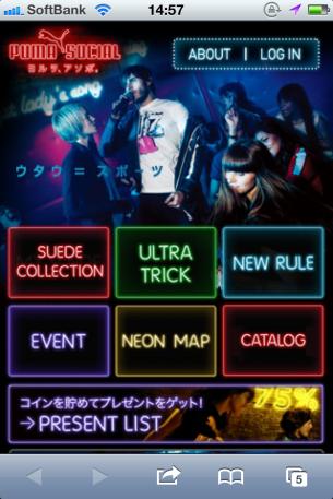 URL:http://social.puma.jp/sp/