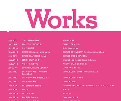 PC Webデザイン STARRYWORKS inc.