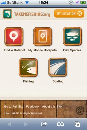 iPhoneWebデザイン Take Me Fishing