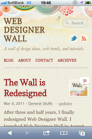 Web Designer Wallのサイト