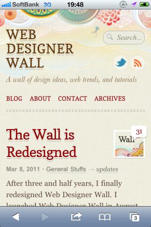 iPhoneWebデザイン Web Designer Wall
