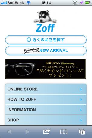 URL:http://www.zoff.co.jp