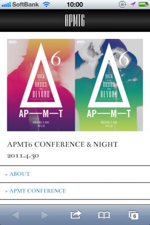 URL:http://www.apmt.jp