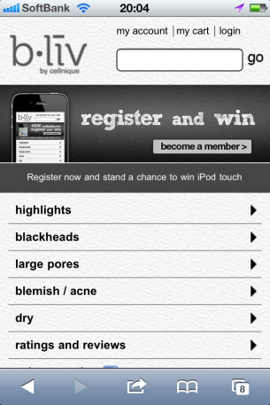 iPhoneWebデザイン b●gin