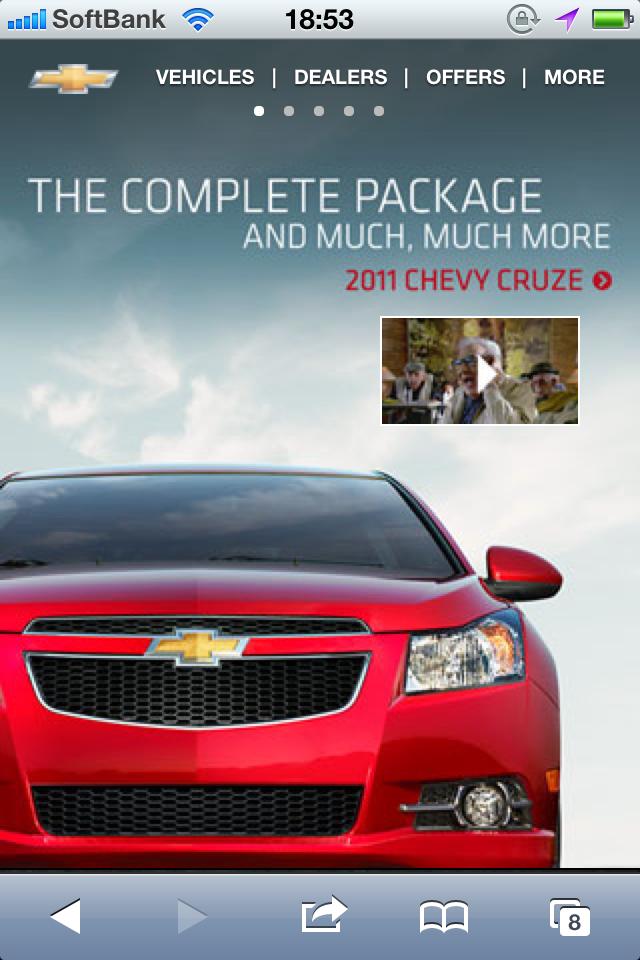 Chevrolet(シボレー)