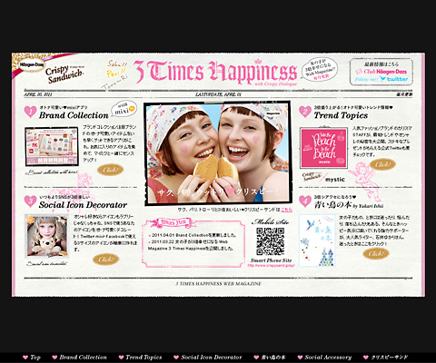 PC Webデザイン 3 TIMES HAPPINESS