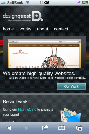 Design Questのサイト
