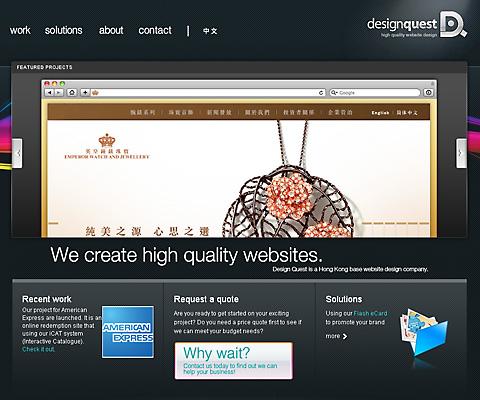 PC Webデザイン Design Quest