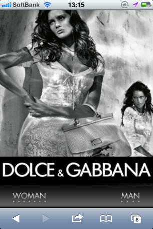 Dolce&Gabbana(D&G) Official Siteのサイト