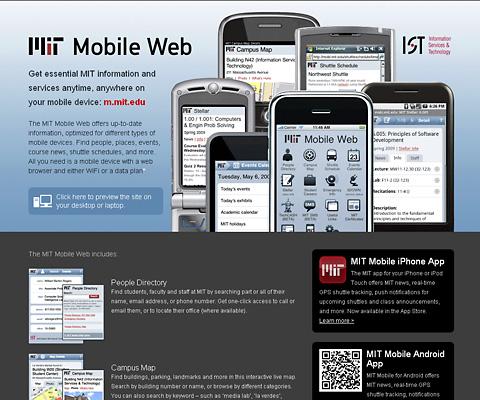 PC Webデザイン MIT Mobile Web