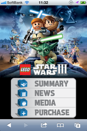 iPhoneWebデザイン LEGO® Star Wars III: The Clone Wars