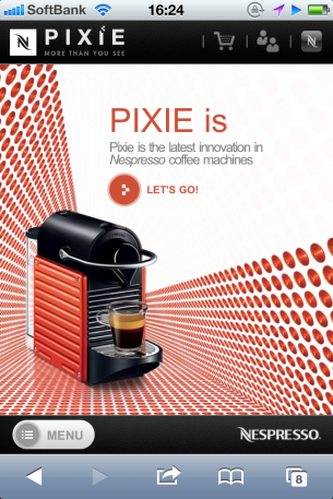 PIXIE, the new coffee machine by Nespressoのサイト