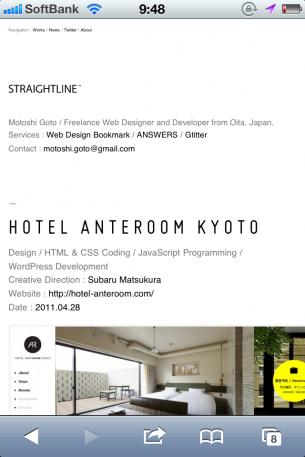 URL:http://straightline.jp
