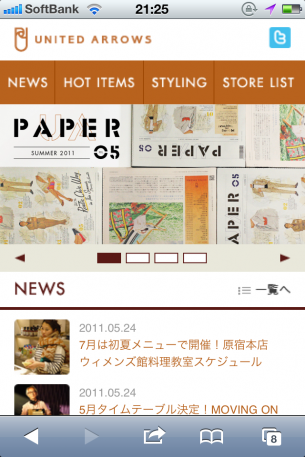URL:http://www.united-arrows.jp/sp/