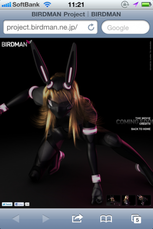 BIRDMAN Projectのサイト