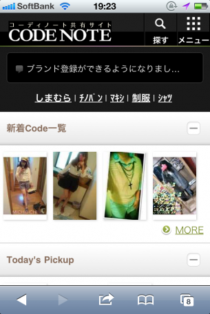 URL:http://codenote.jp