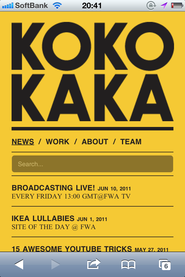 Kokokaka Digital Agency