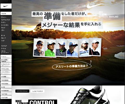PC Webデザイン ナイキゴルフ