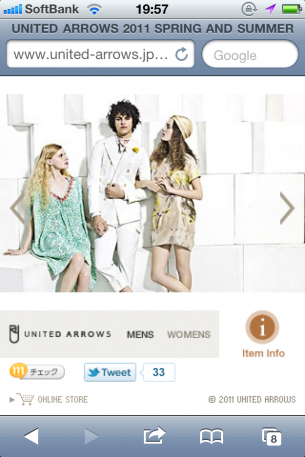 iPhoneWebデザイン UNITED ARROWS 2011 SPRING AND SUMMER