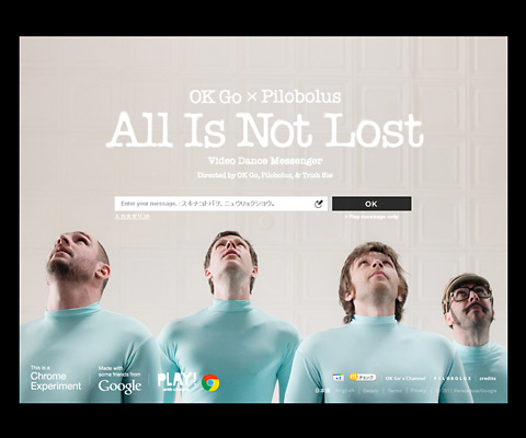 PC Webデザイン All Is Not Lost