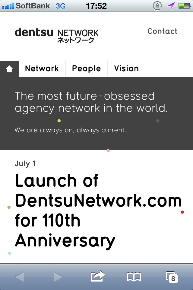 Dentsu Network(電通)