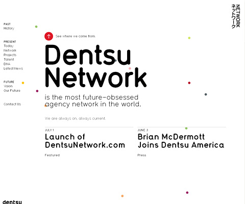 PC Webデザイン Dentsu Network