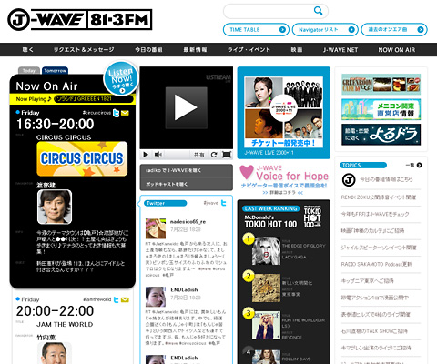 PC Webデザイン 81.3 FM J-WAVE WEBSITE