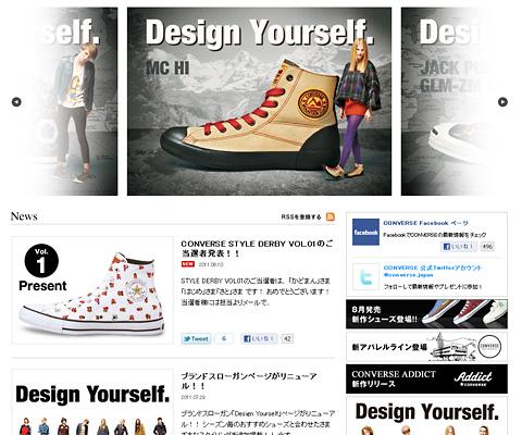 PC Webデザイン CONVERSE コンバースオフィシャルサイト