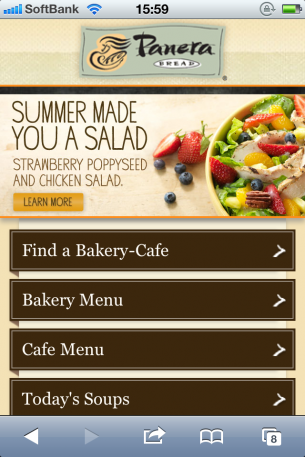 iPhoneWebデザイン Panera Bread