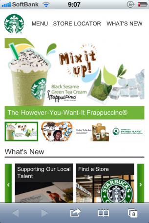Starbucks(スターバックス) Singaporeのサイト