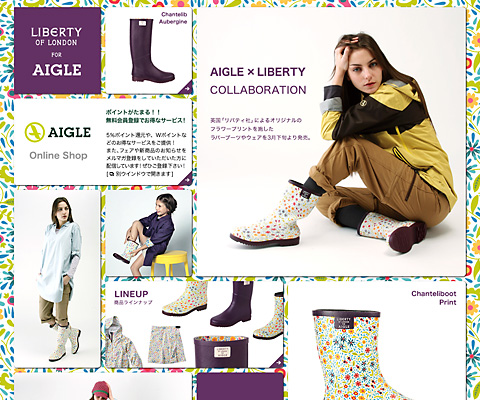 PC Webデザイン LIBERTY OF LONDON FOR AIGLE(エーグル)