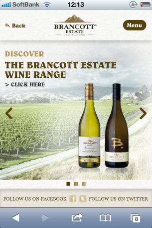 iPhoneWebデザイン Brancott Estate Wines