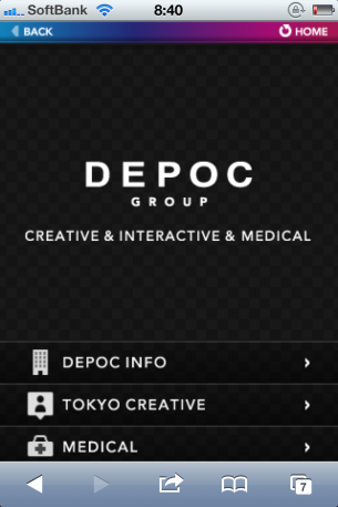 DEPOC INC. – CREATIVE DIVISIONのサイト