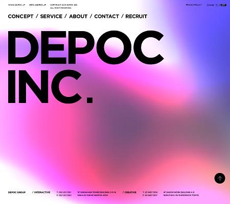 PC Webデザイン DEPOC INC. - CREATIVE DIVISION