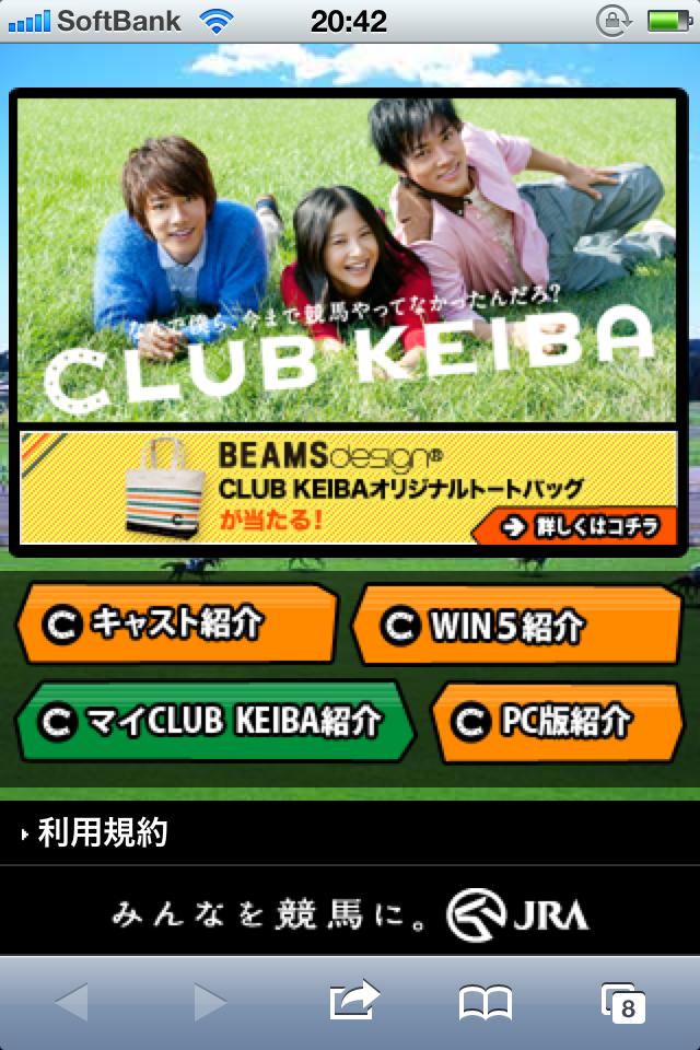 CLUB KEIBA 2011/JRA