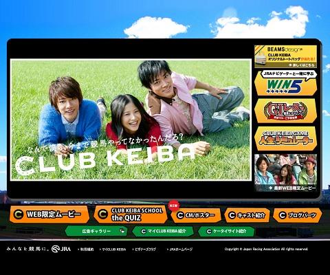 PC Webデザイン CLUB KEIBA 2011/JRA